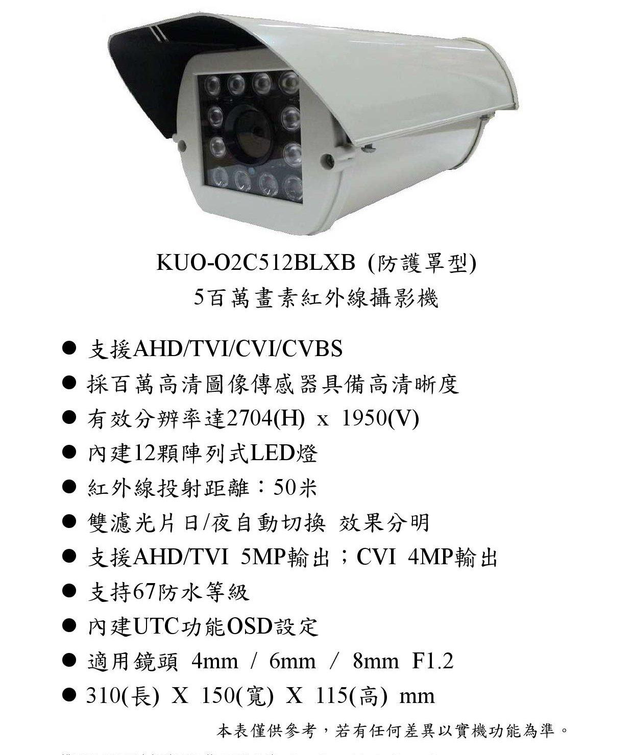 KUO-O2C512BLXB-5MP