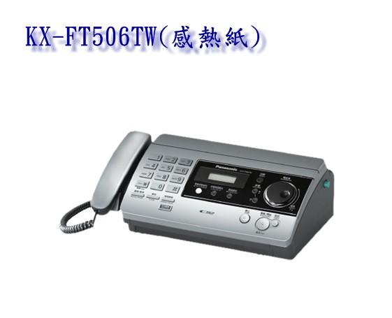KX-FT506TW