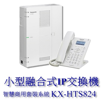 Panasonic-PBX-HTS824