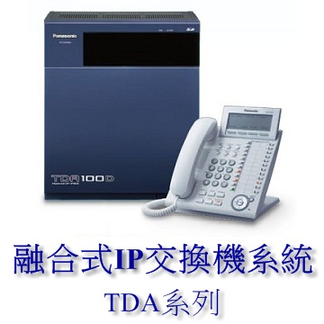 Panasonic-PBX-TDA