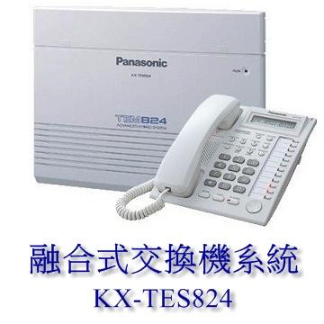 Panasonic-PBX-TES824
