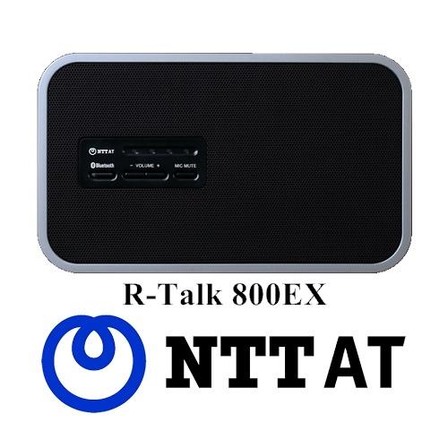 r-talk-800ex