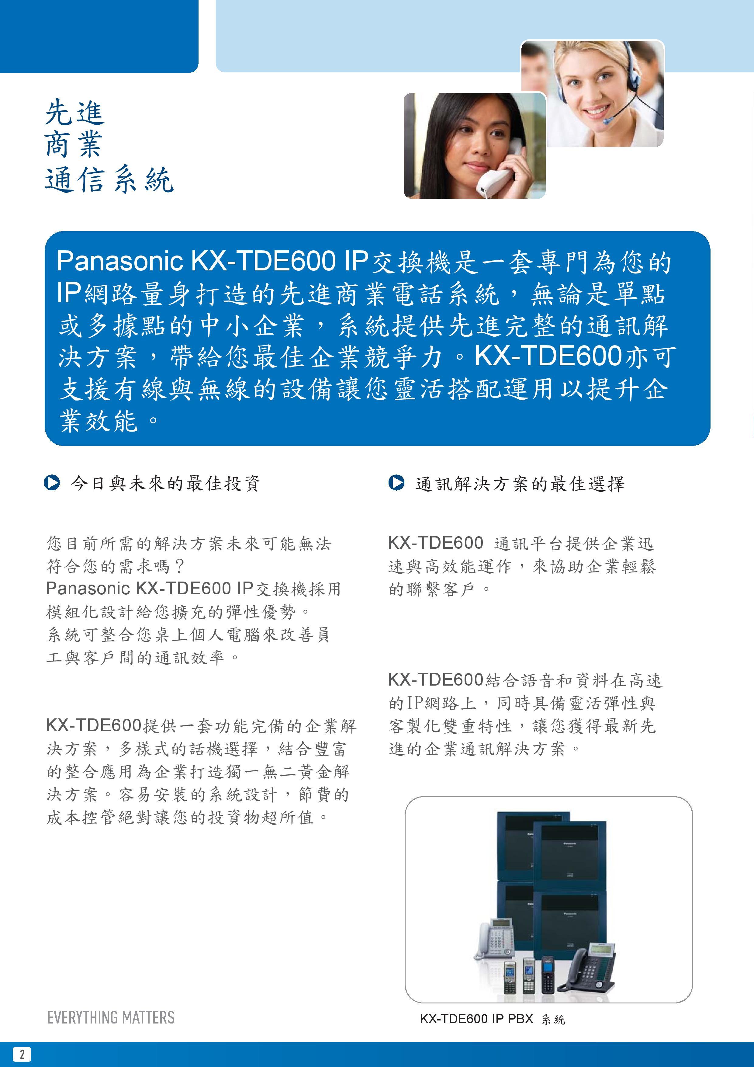 KX-TDE600-page-002